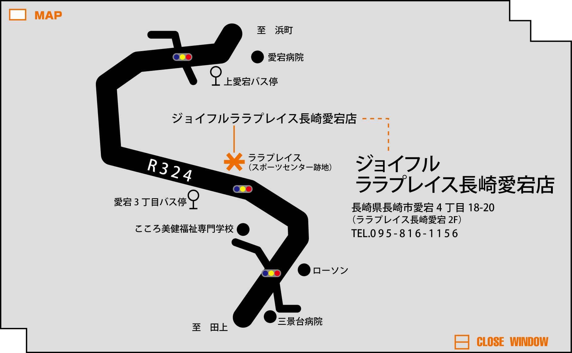ジョイフル(ララプレイス長崎愛宕店) 地図