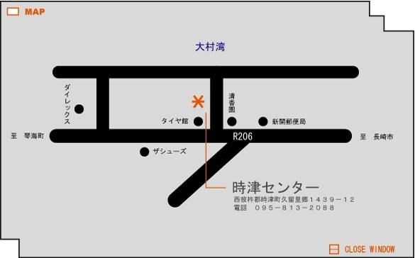時津センター 地図