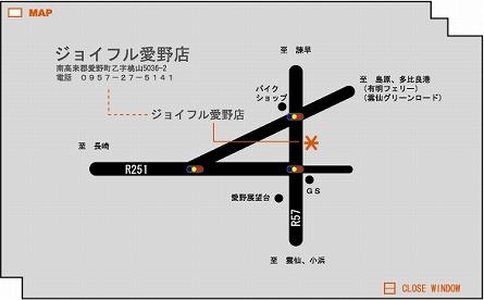 ジョイフル(愛野店) 地図