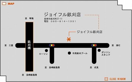 ジョイフル(畝刈店) 地図