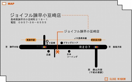 ジョイフル(諫早小豆崎店) 地図