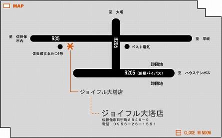 ジョイフル(大塔店) 地図