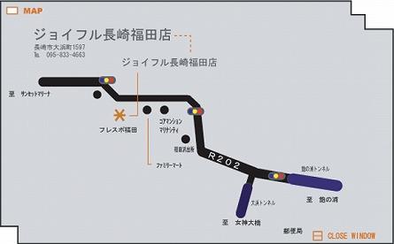 ジョイフル(長崎福田店) 地図