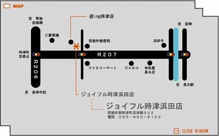 ジョイフル(時津浜田店) 地図