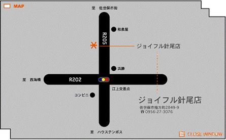 ジョイフル(針尾店) 地図