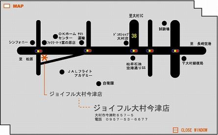 ジョイフル(大村今津店) 地図