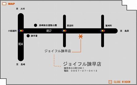 ジョイフル(諫早店) 地図