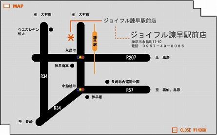 ジョイフル(諫早駅前店) 地図