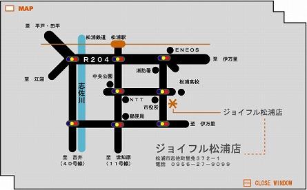 ジョイフル(長崎松浦店) 地図