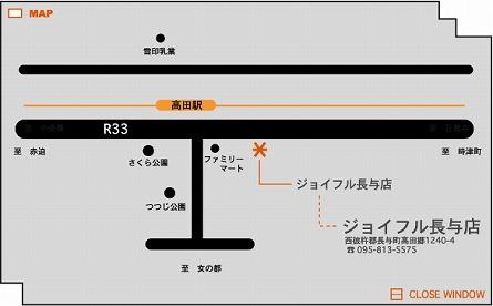 ジョイフル(長与店) 地図
