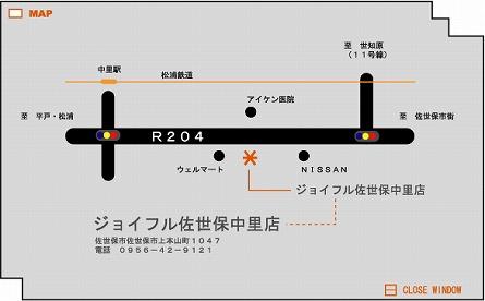 ジョイフル(佐世保中里店) 地図