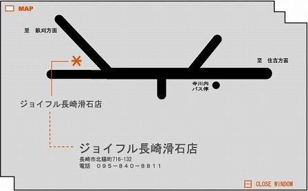ジョイフル(長崎滑石) 地図