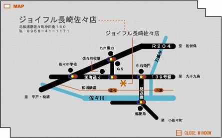 ジョイフル(長崎佐々店) 地図