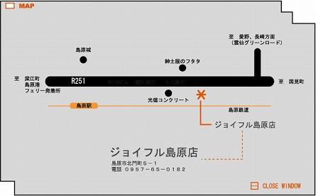 ジョイフル(島原店) 地図