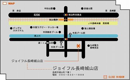 ジョイフル(城山店) 地図