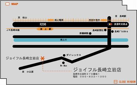 ジョイフル(長崎立岩) 地図