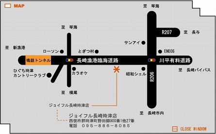 ジョイフル(時津店) 地図