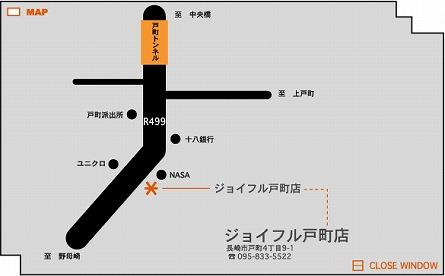 ジョイフル(戸町店) 地図