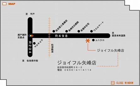 ジョイフル(矢峰店) 地図