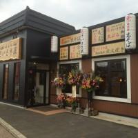 omura_gaikan071