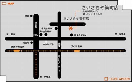 さいさきや築町店 地図