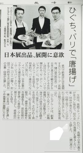 nagasaki_media