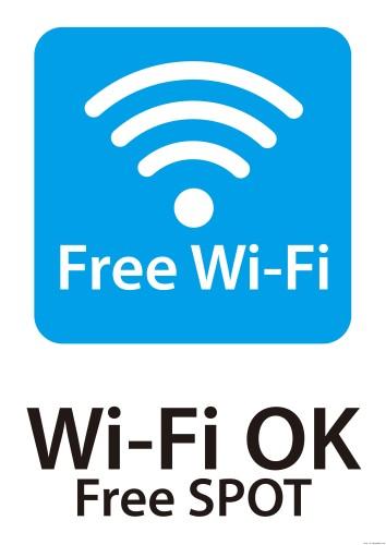 割烹ひぐち・さいさき屋築町店☆ Wi-Fiをご利用いただけます!