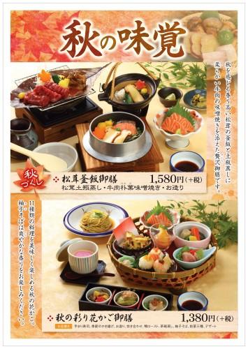 1608_takujyo_urakami_B4_hp_01